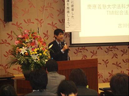 furukawa_070414.jpg