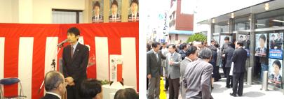 furukawa_070422.jpg