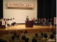 furukawa_070508.jpg