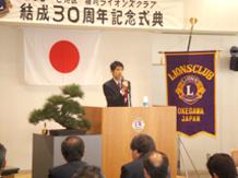 furukawa_070526.jpg