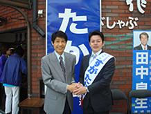 furukawa_070529_01.jpg