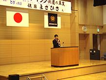 furukawa_070602.jpg