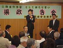furukawa_070609_02.jpg