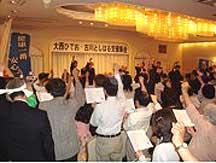 furukawa_070610_01.jpg