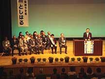furukawa_070610_04.jpg