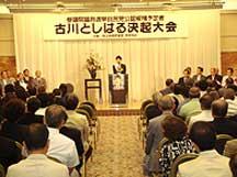 furukawa_070618_02.jpg
