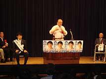 furukawa_070619.jpg