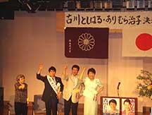 furukawa_070623_02.jpg