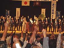 furukawa_070629.jpg