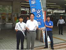 furukawa_070702_01.jpg