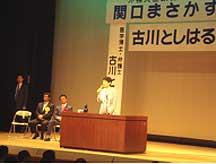 furukawa_070703_02.jpg