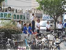 furukawa_070708_02.jpg
