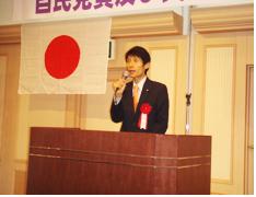 furukawa_071116.jpg