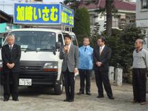 furukawa_070120.jpg