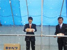 furukawa080203.jpg