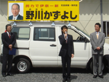 furukawa080301.jpg