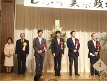 furukawa_080830.jpg