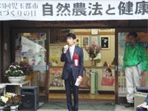 furukawa_081026.jpg
