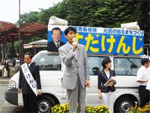 furukawa_080706.jpg