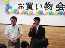 furukawa_080719.jpg