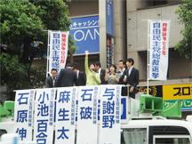 furukawa_080921.jpg