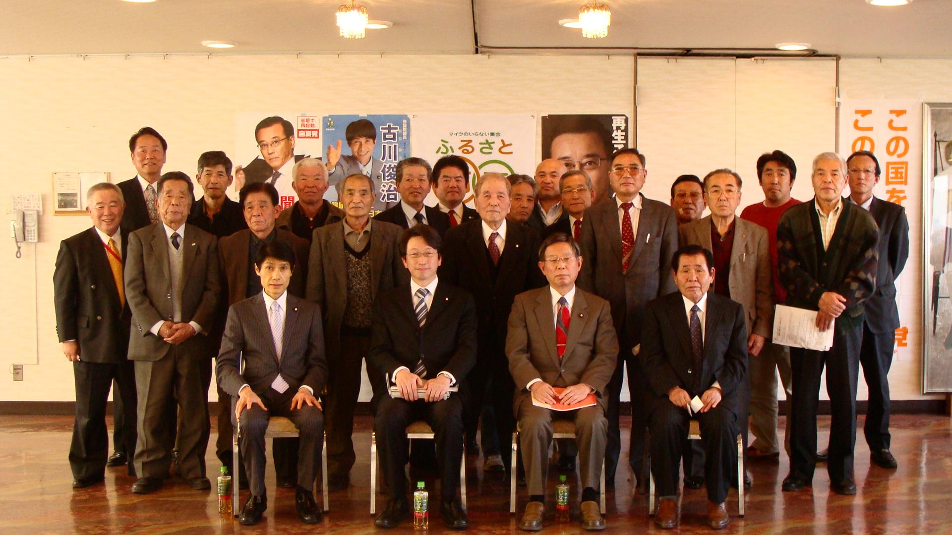 2月 | 2010 | 古川俊治