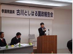 furukawa_071216.jpg