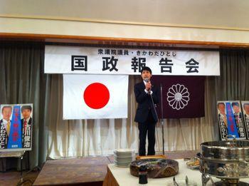 shibuyaresize-thumb.jpg